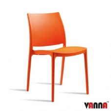 Vanna Spice Side Chair - Orange